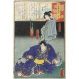 UTAGAWA YOSHIIKU 歌川 芳幾 (1833-1904) Ghost Usugumo and Ône Inabanosuke Oban tata e / woodblock print