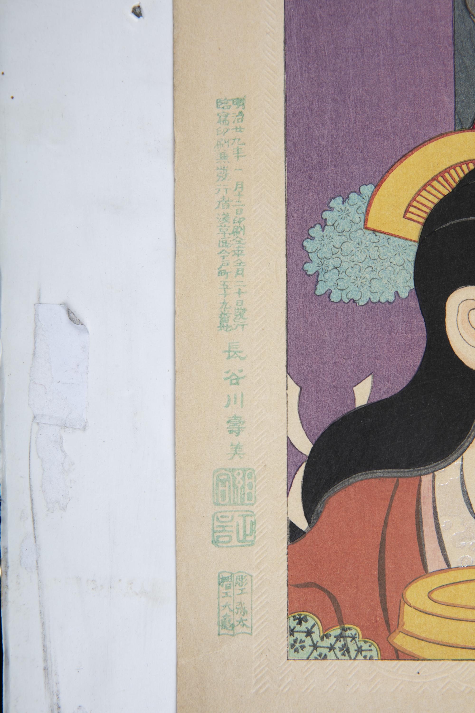 HASEGAWA KANPEI XIV (TADAKIYO) (1847-1929) Actor Ichikawa Danjûrô IX as Narukami Shônin, with an - Image 4 of 12