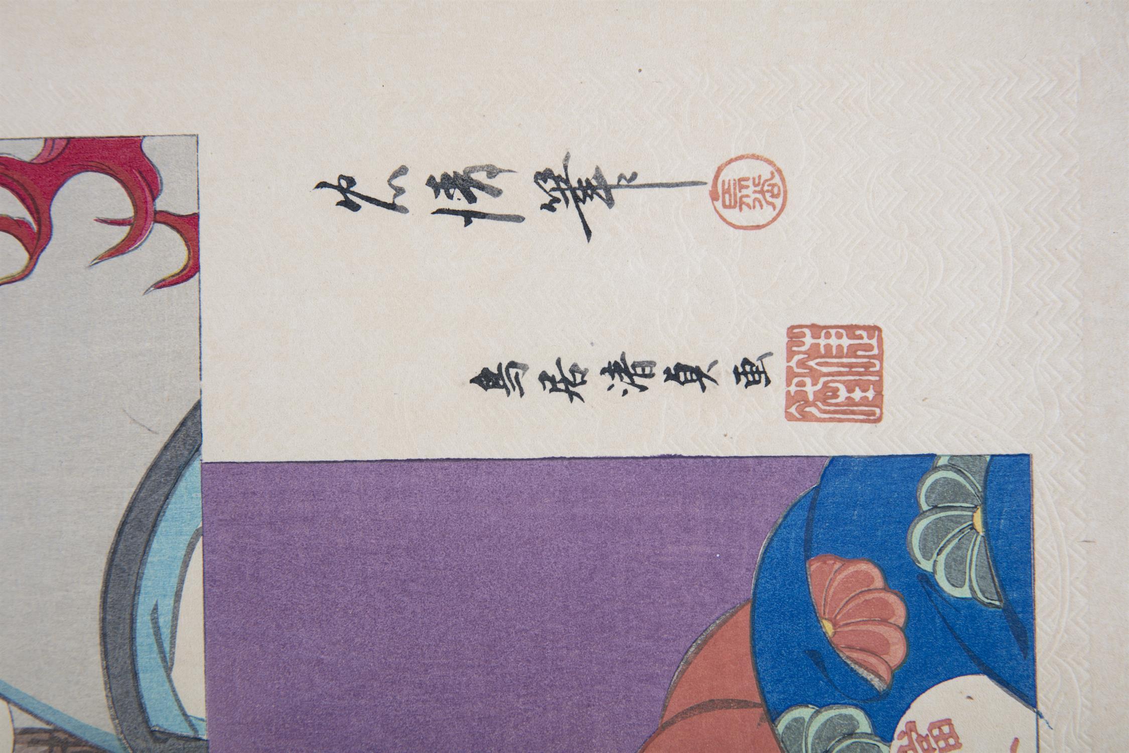 HASEGAWA KANPEI XIV (TADAKIYO) (1847-1929) Actor Ichikawa Danjûrô IX as Narukami Shônin, with an - Image 10 of 12