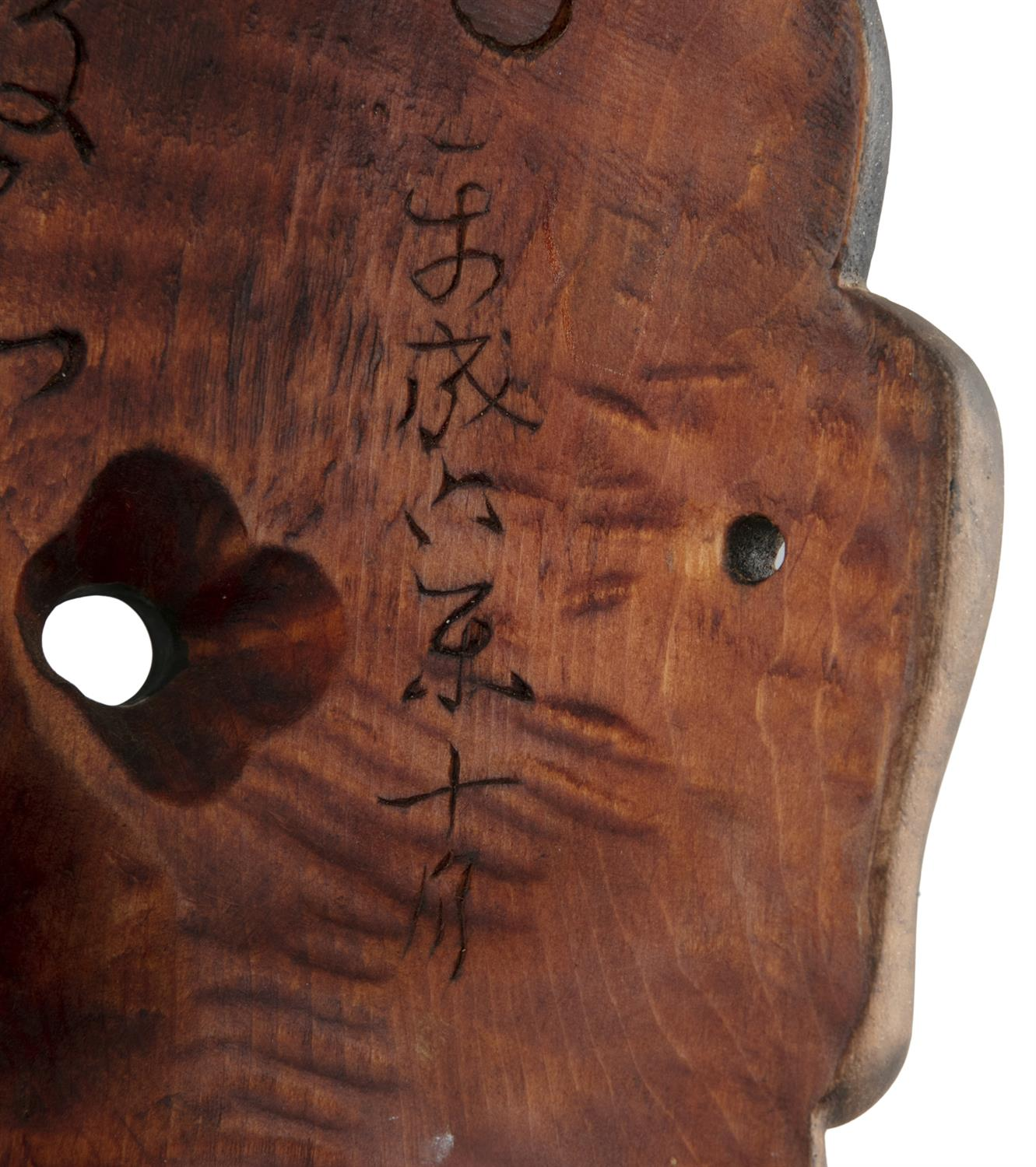 A NOH THEATER MASK OF HANNYA Japan, Showa period A lacquered wooden mask the inner part engraved - Image 6 of 6