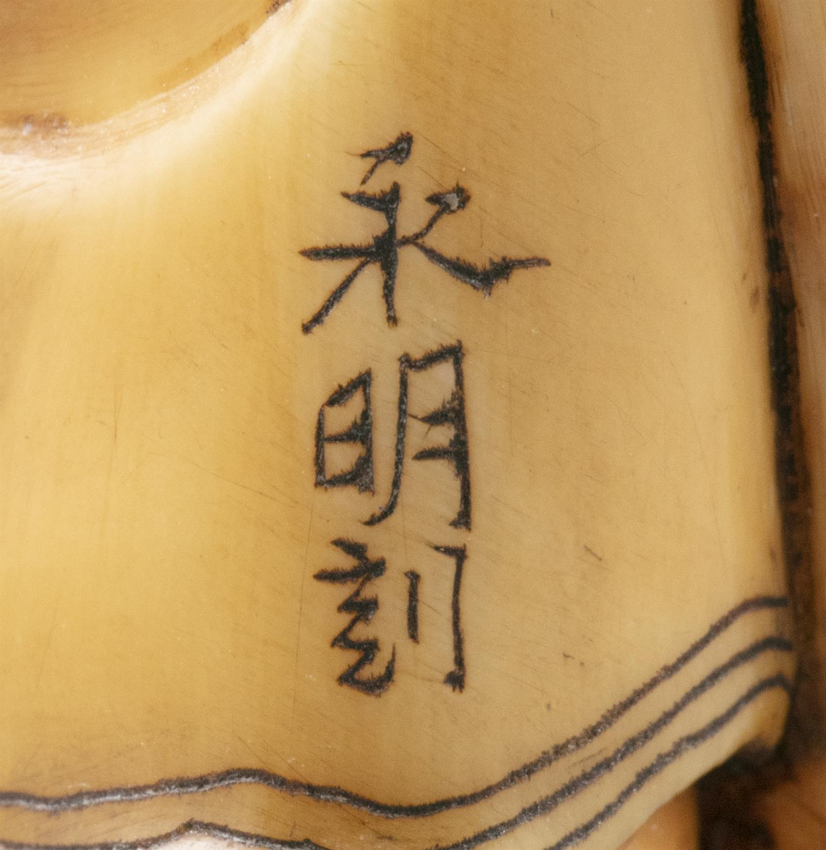 *NAGAAKI / YEIMEI永明: AN IVORY 'ASHINAGA TENAGA足長手長' KATABORI NETSUKE Japan, 19th century The one - Image 12 of 14