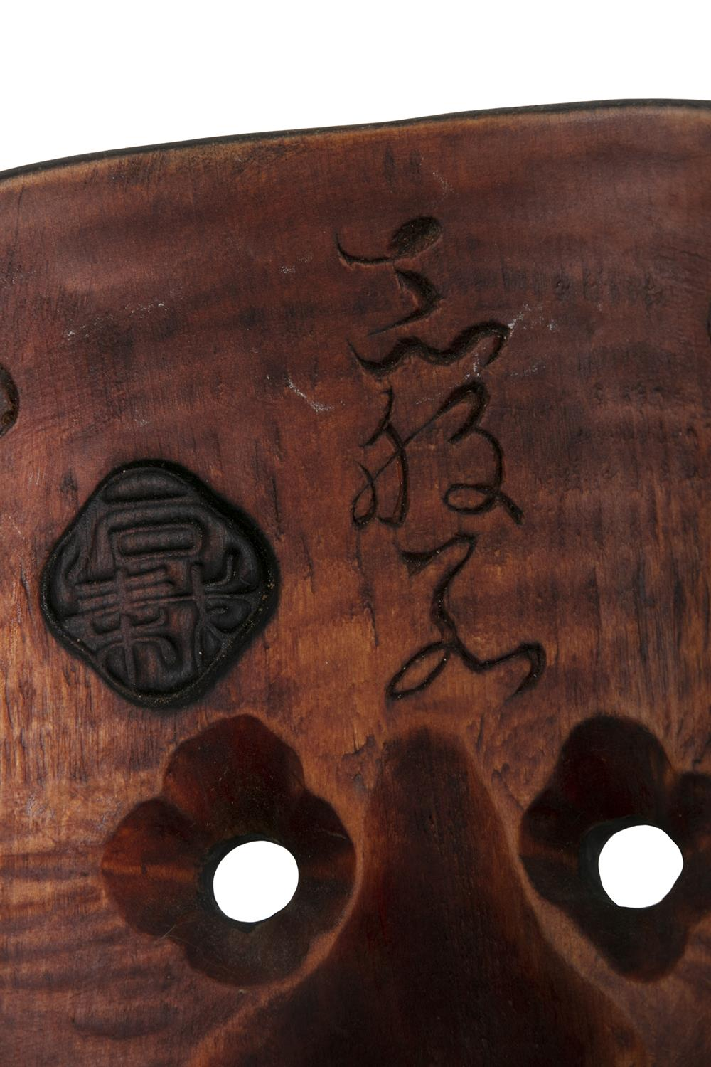 A NOH THEATER MASK OF HANNYA Japan, Showa period A lacquered wooden mask the inner part engraved - Image 5 of 6