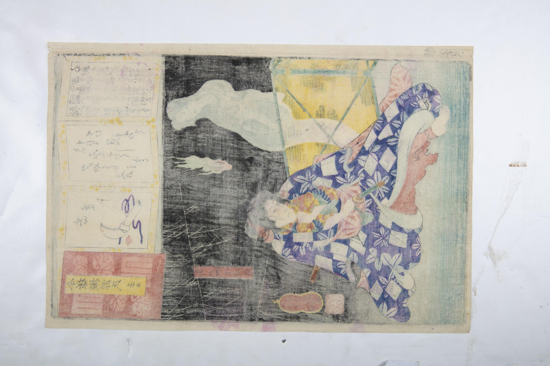 UTAGAWA YOSHIIKU 歌川 芳幾 (1833-1904) Ghost ghost Toriyama Akinari Terutada with Ghost Oban tata e / - Image 5 of 10