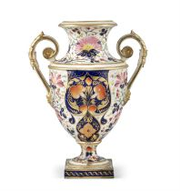 A 19TH CENTURY DERBY PORCELAIN URN, c.1820-30, of classical design, with gilt scrollwork handles,