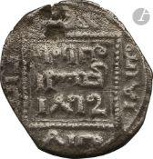AYYOUBIDES 20 monnaies d'argent, 17 dirhams dont 2 fragments et 3 demi-dirhams de la première moitié