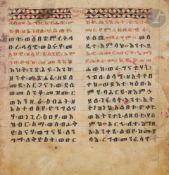 Orgue de Marie, ou Arganon, Éthiopie, fin XVIIIe (fin de la période gondarienne) Manuscrit sur