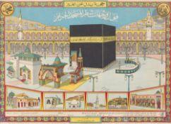 Deux certificats de pèlerinage imprimés en polychromie, Arabie, XXe siècle Certificats de pèlerinage