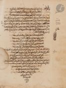 Manuscrit religieux, Kitab Qala'id al-'Iqyan fi Ikhtisar aqidat ibn Hamdan, 3e partie, Afrique du