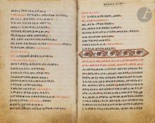 Psautier Mazmura Dawit commençant par un poème introductif, Éthiopie, XIXe / XXe siècle Manuscrit