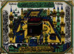 Le sanctuaire de la Ka'aba à la Mecque, Égypte, XXe siècle Fixé sous verre représentant la pierre