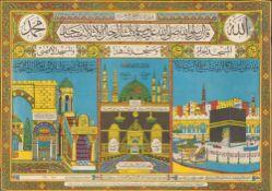 Trois certificats de pèlerinage imprimés en polychromie, Égypte et Arabie, XXe siècle - L'un