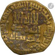 ABBASSIDES Dinar d'or daté 190 H / 805, Règne de Harûn al-Rashîd (170-193 H / 786-809). Poids : 3,