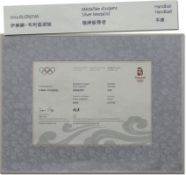 Olympic Games 2008 Winnerdiploma Handball Russia - Official winner diploma for the second place in w