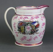 A 19th century Sunderland pink lustre large jug commemorating the Crimea War, with armorial to one