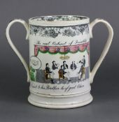 An early 19th century Staffordshire pearlware large loving cup, with black transfer & polychromed
