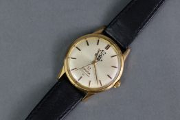 An Omega Seamaster gent's wristwatch, the champagne dial with portrait of Sheik Essa Bin Sulman Al-