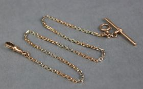 """A 9ct. gold albert with alternating length of white & gold oblong links; 13¼"""" long. (9.4gm)."""