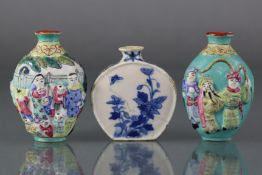 Two Chinese famille rose porcelain snuff bottles of ovoid form, each with figure scene decoration,