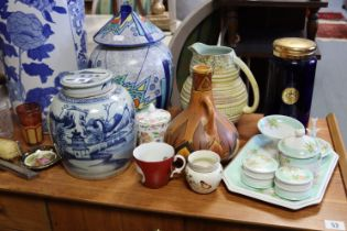 """A Chinese blue & white ginger jar with river landscape decoration, 8"""" high; a blue & white floral"""