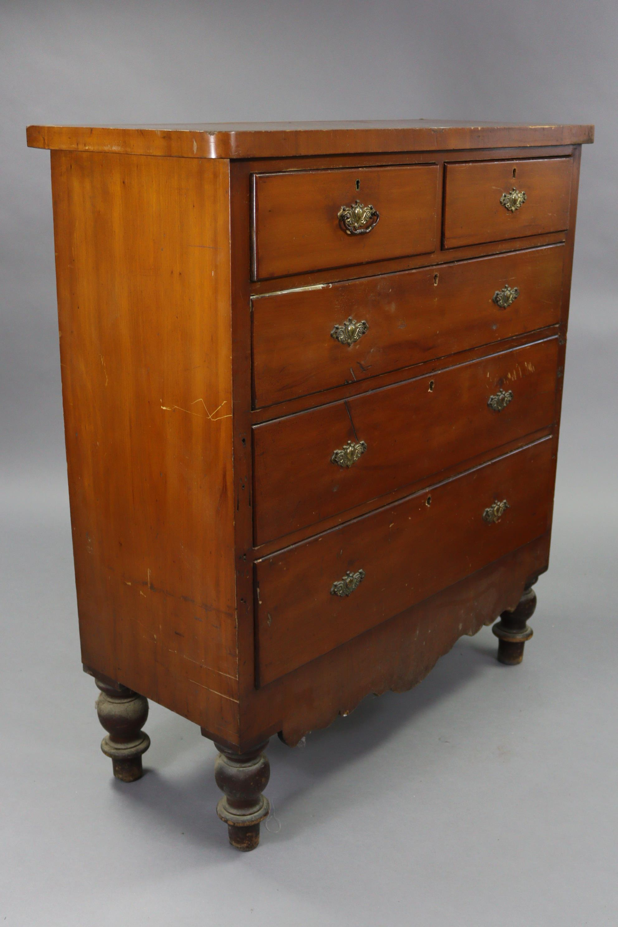 A late Victorian walnut chest fitted two short & three long graduated drawers, with shaped - Image 7 of 10