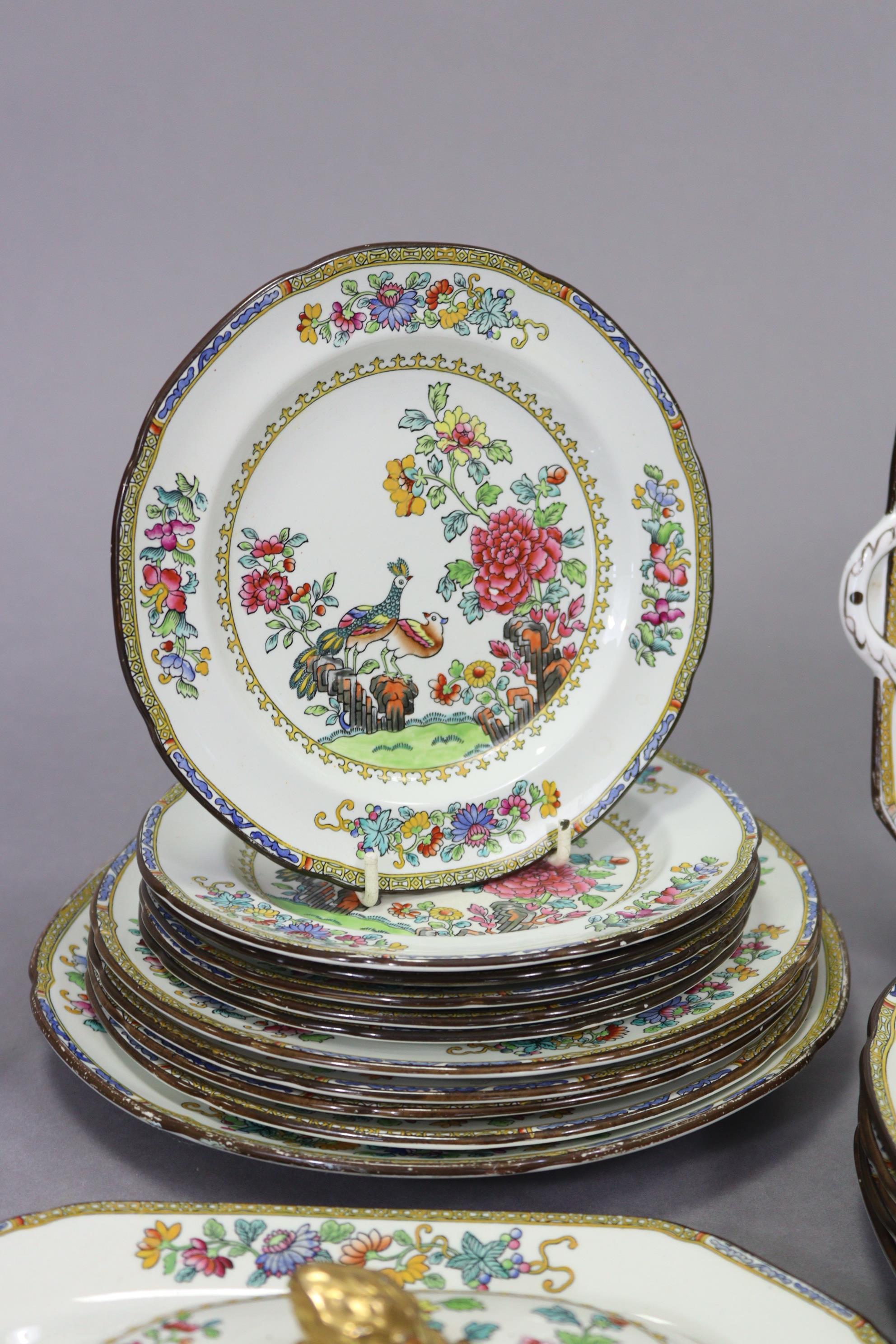 """A Copeland Spode's """"Indian Tree"""" pattern forty-four piece part dinner & tea service. - Image 3 of 11"""