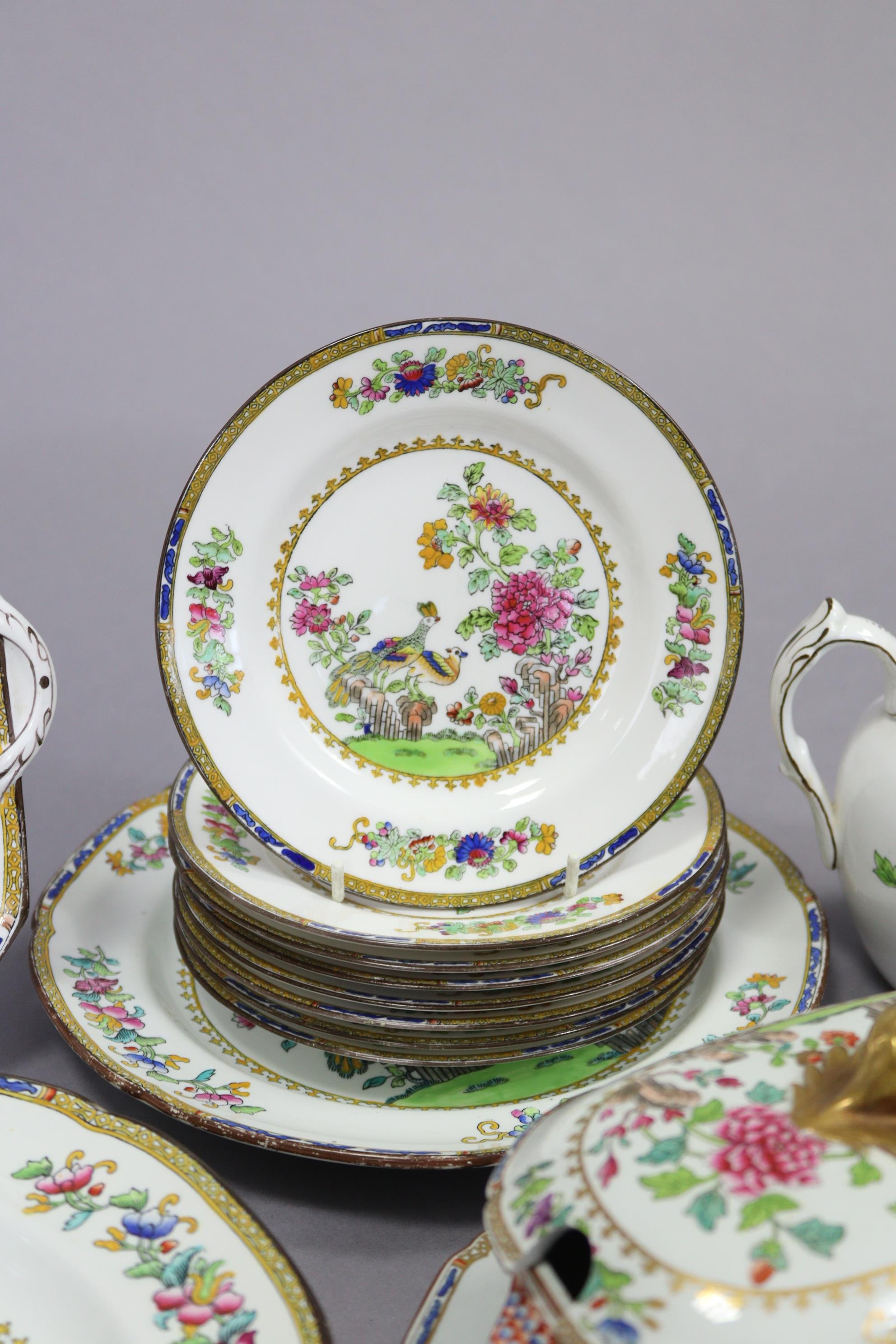 """A Copeland Spode's """"Indian Tree"""" pattern forty-four piece part dinner & tea service. - Image 4 of 11"""