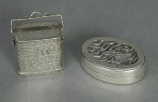 A Chinese silver small box in the form of a miniature picnic box of three stacking tiers, with