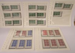 Postage stamps, Great Britain: King Edward VIII corner blocks,