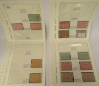 Postage stamps, Great Britain: fifteen King George V Royal cypher six block booklet panes,