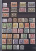 Postage stamps, Austria: 1908 to present day,