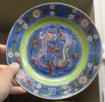 An 18thC Chinese porcelain dish,