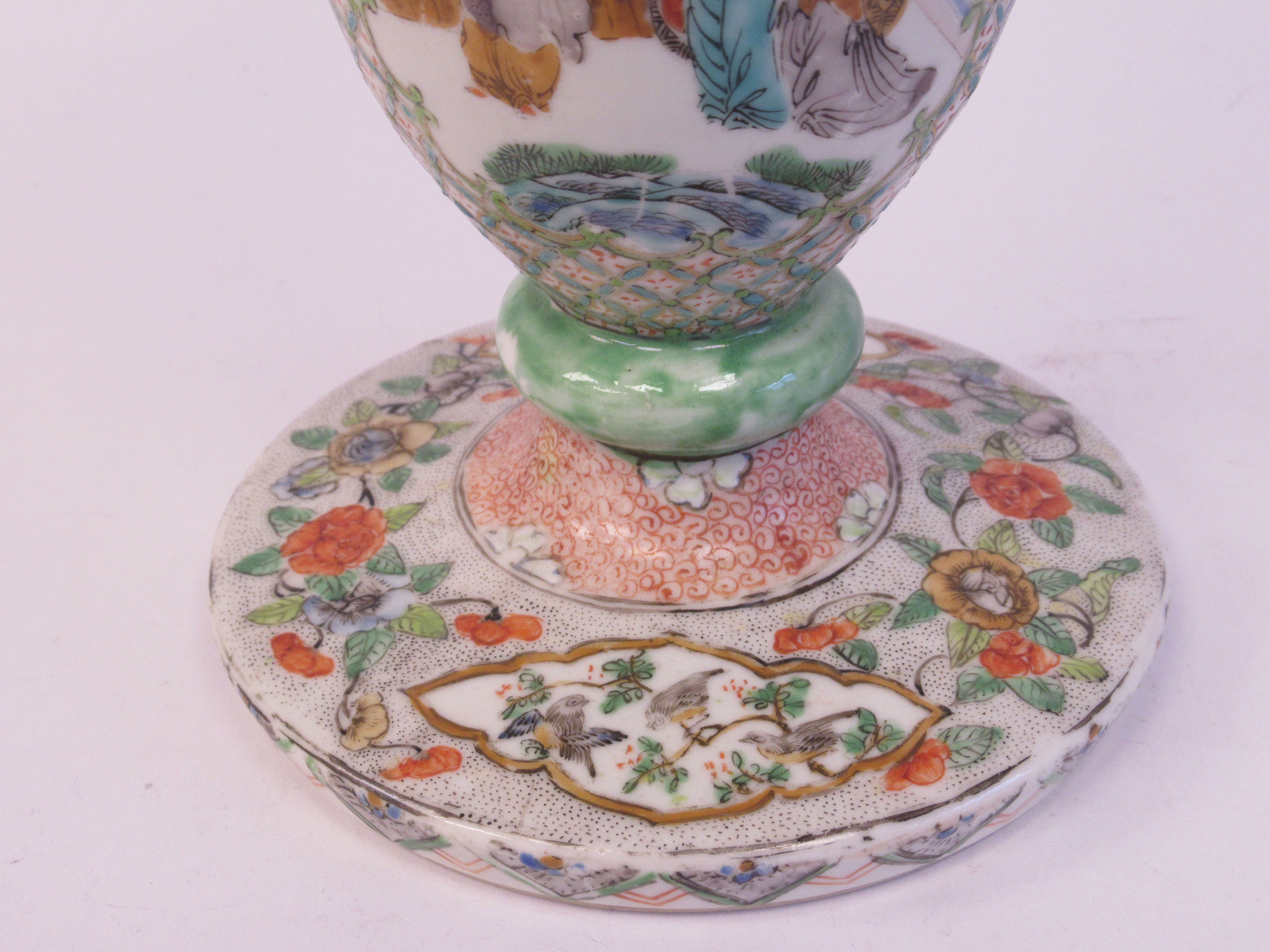 A late 19thC Chinese porcelain trumpet shaped vase, decorated with figures in relief, on a splayed - Image 3 of 5