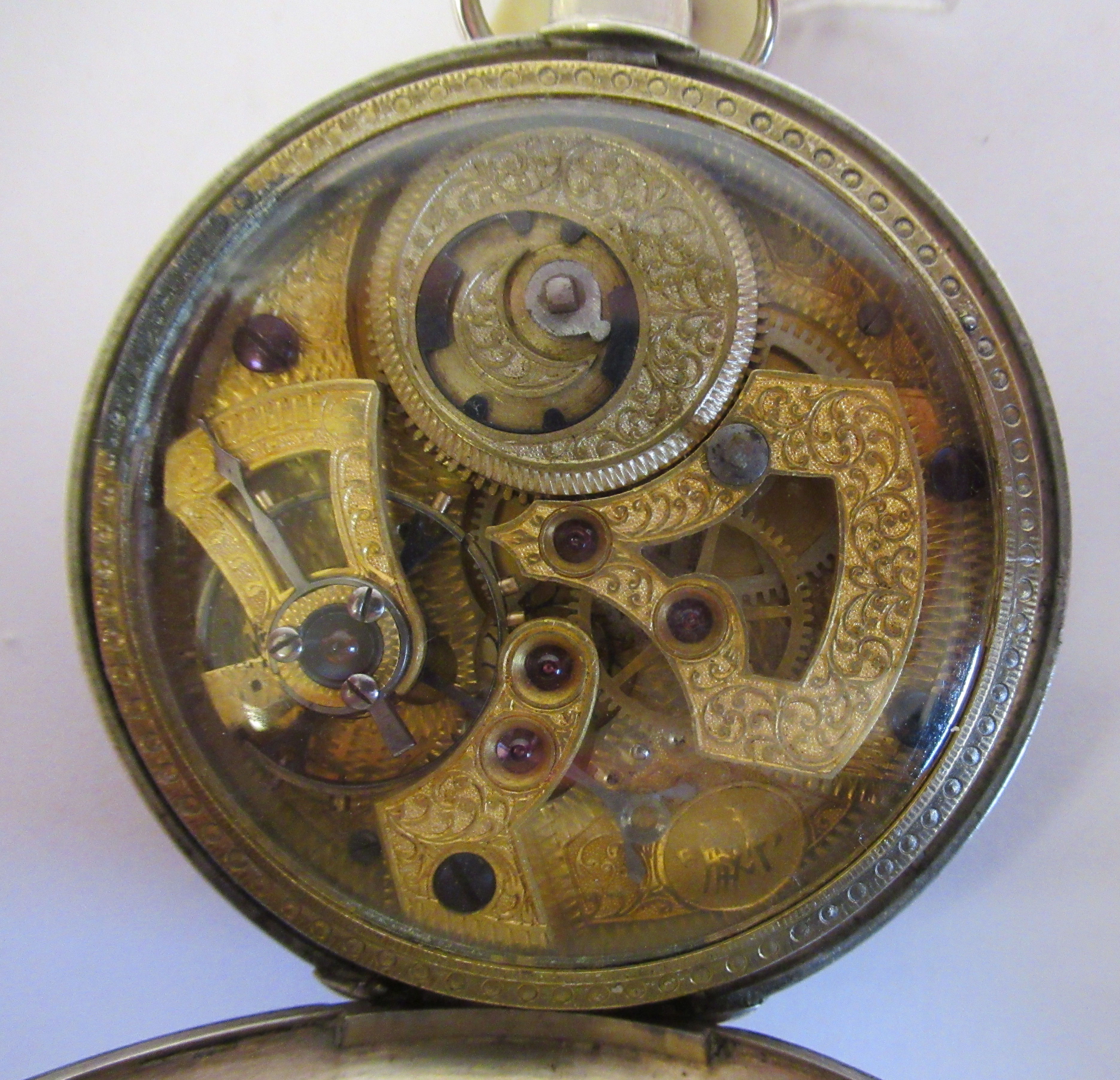 A 19thC silver cased pocket watch, the jewelled movement with sweeping seconds, protected by a - Image 3 of 4