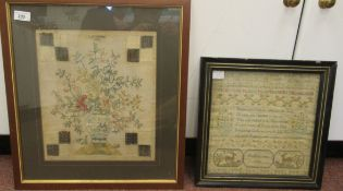 A George III sampler, the work of one Mary Cannon, featuring a vase of flowers and fabric patch