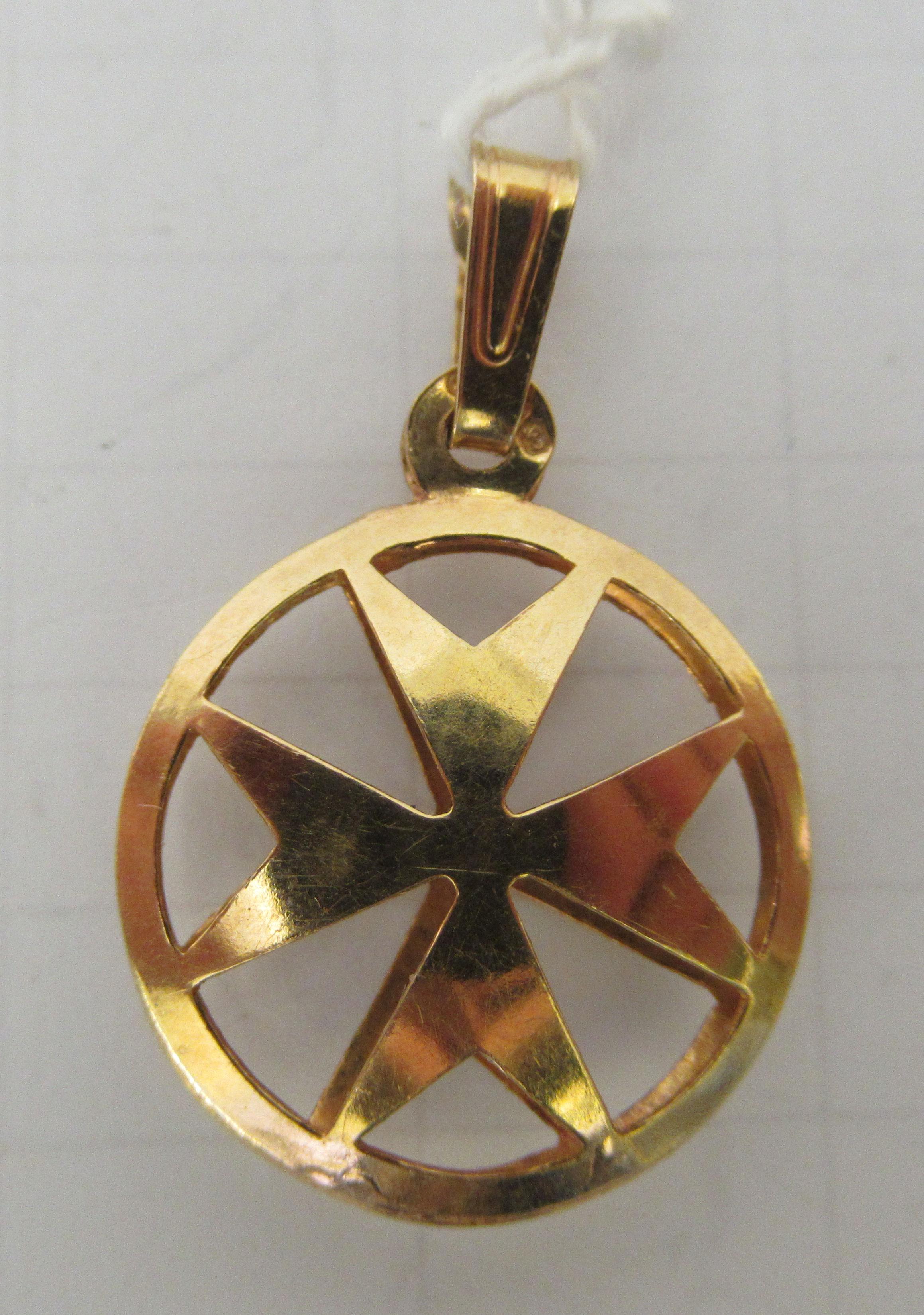 An 18ct gold Maltese cross pendant - Image 2 of 2