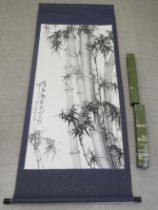 """A modern Chinese scroll picture, decorated with bamboo, foliage and text watercolour 29"""" x 70"""""""