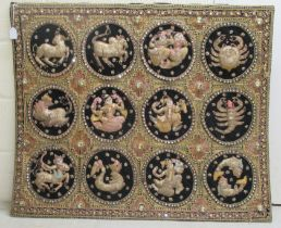 """Asian School - a textile and beadwork, twelve circular panelled 'Signs of the Zodiac' 39"""" x 33"""""""