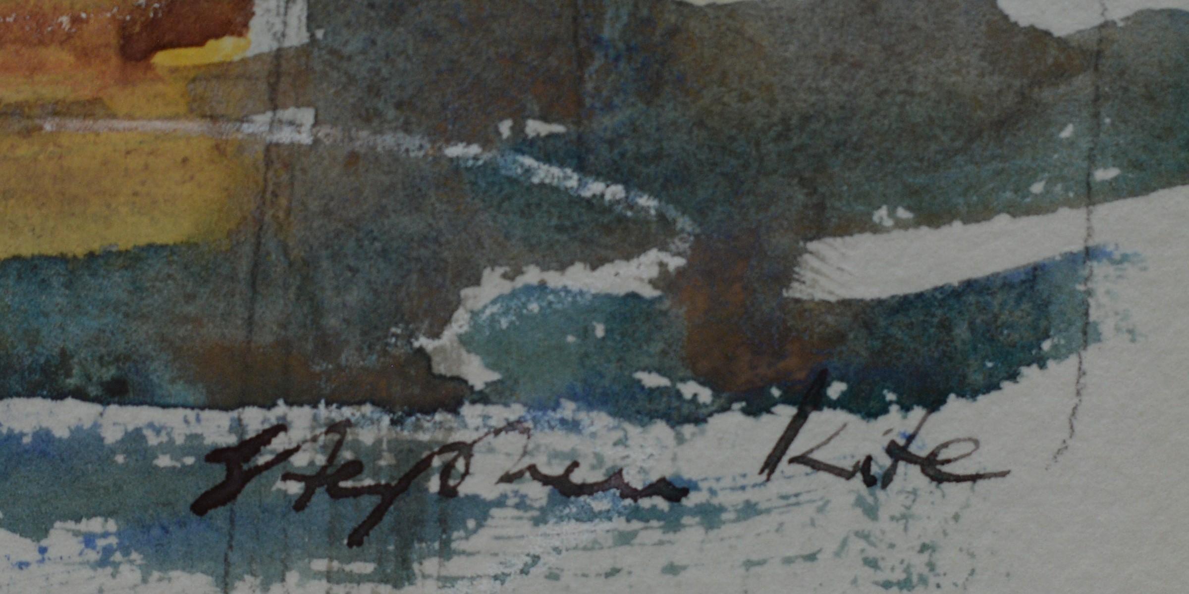 Stephen Kite - watercolour. - Image 2 of 3