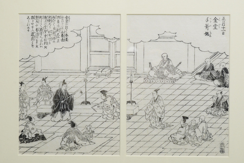 Japanese School - prints. - Image 2 of 3