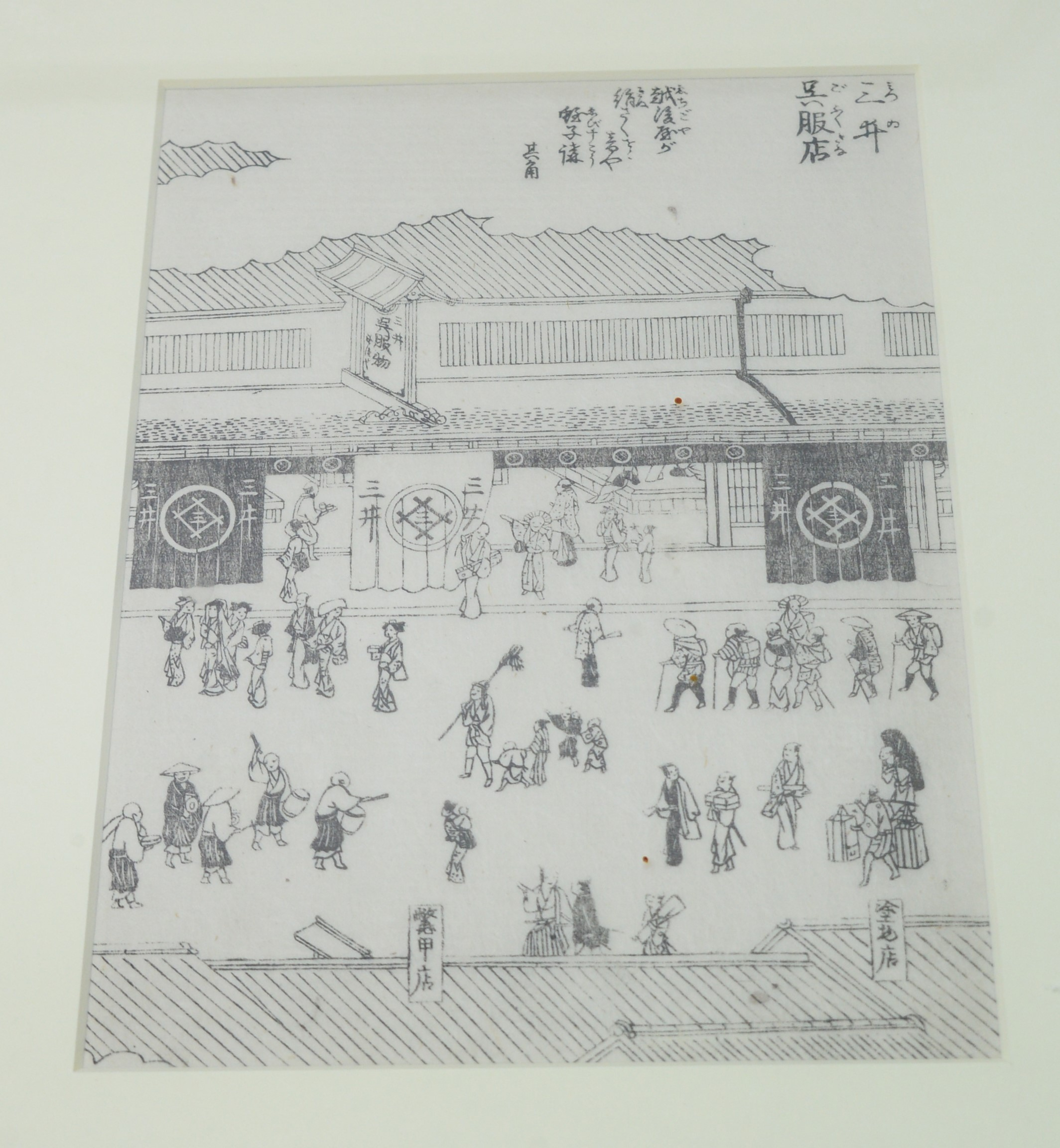 Japanese School - prints. - Image 3 of 3