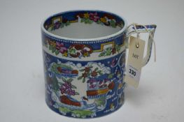 Early 19th C beer mug.