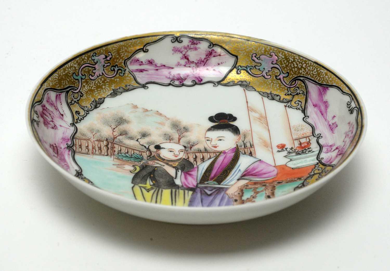 Yongzheng Famille rose saucer. - Image 2 of 15