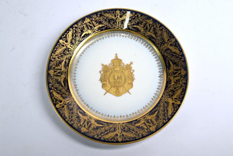 A Napoleon I Sèvres cabinet plate