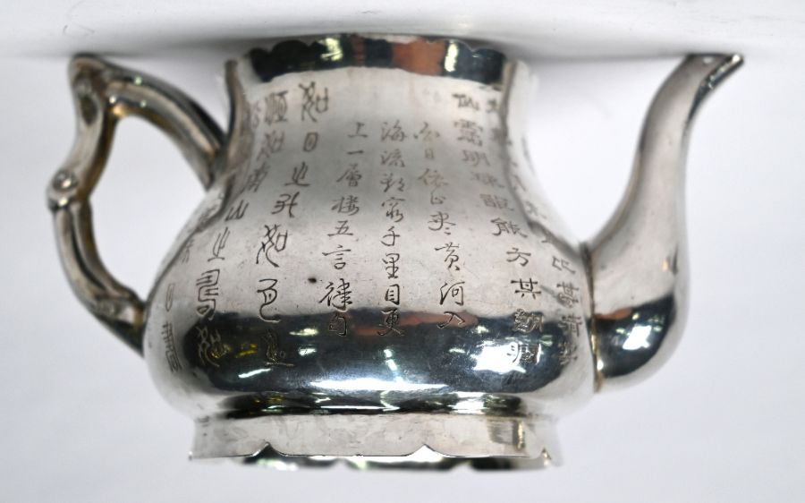 19th Century Chinese export silver tea pot & strainer - Image 3 of 8