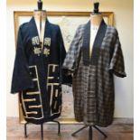 A vintage Japanese costume
