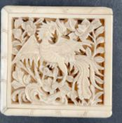 A late 19th century Chinese ivory tangram puzzle box, of square form,