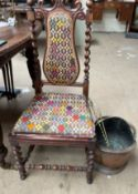 A Victorian rosewood chair,