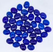 MIXED LOT OF LOOSE LAPIS LAZULI, approx 101.3 ct.
