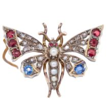 A DIAMOND AND GEMSET BUTTERFLY BROOCH