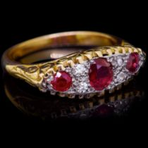 -NO RESERVE- RUBY AND DIAMOND DRESS RING
